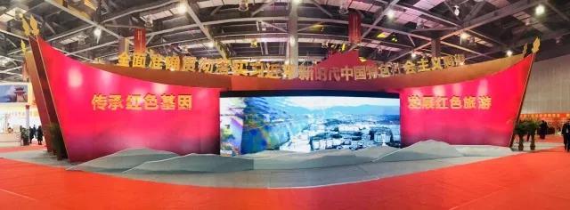 中国(江西)红色旅游博览会
